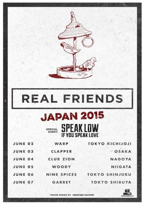 Real Friends Speak Low Japan Tour